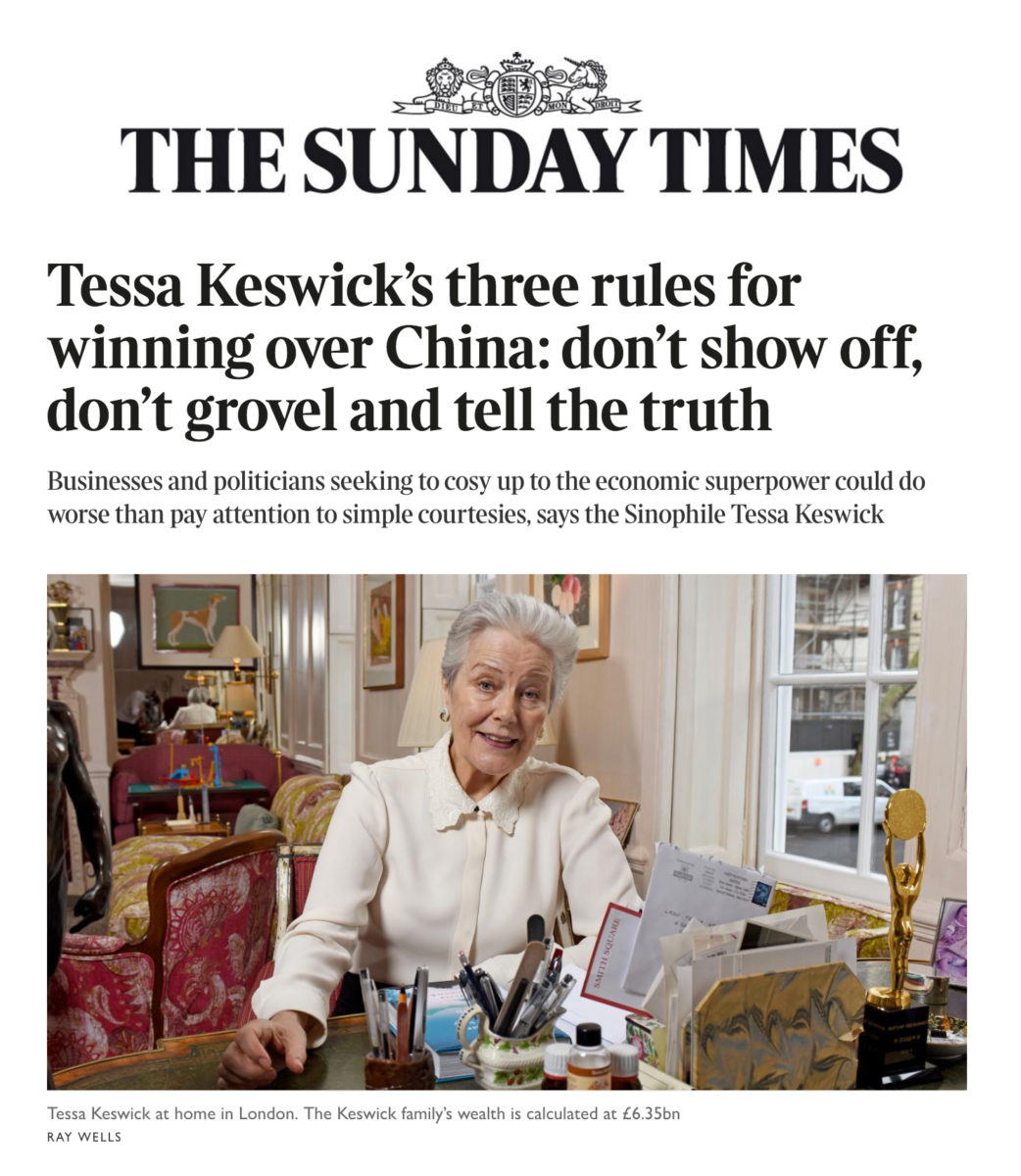 TessaKeswick-TheSundayTimes-January2020.jpg